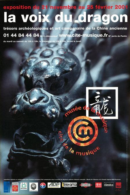 Affiche exposition La voix du Dragon, trésors archéologiques et art campanaire de la Chine ancienne © Cité de la musique - Philharmonie de Paris