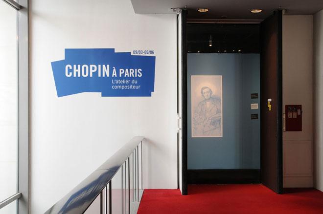 Vue de l'exposition Chopin à Paris, l'atelier du compositeur - introduction  © Léonie Young - Cité de la musique
