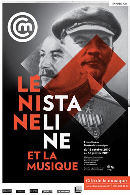 Lenine Staline et la musique