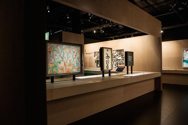 Parcours - Entrée - Exposition Pierre Boulez © William Beaucardet