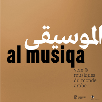 Catalogue de l'exposition Al Musiqa à la Philharmonie de Paris