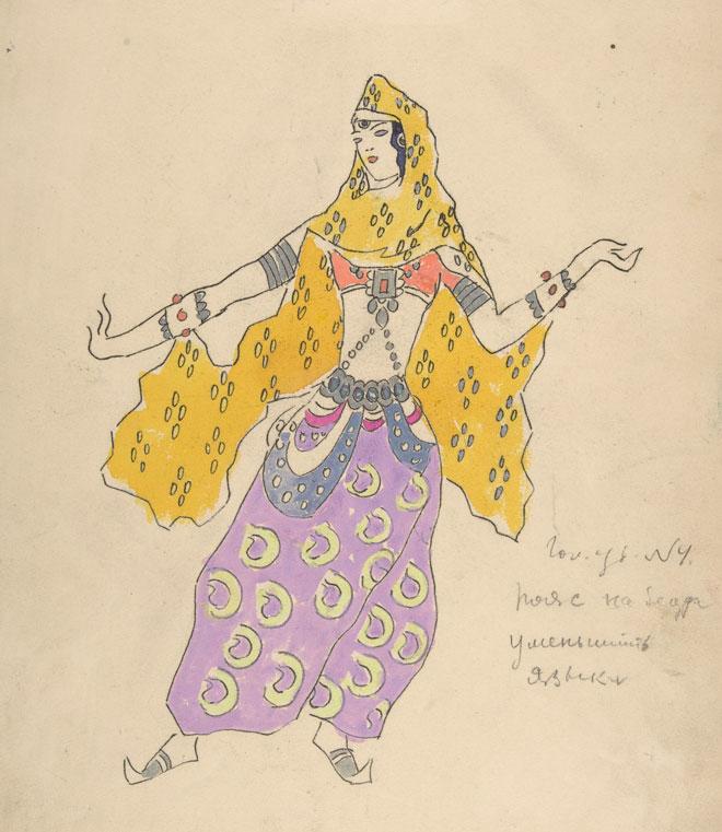 Costume pour une jeune fille polovtsienne dans Le Prince Igor, par Konstantin Korovin © Metropolitan Museum