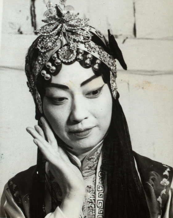 Lan Fang Mei © NY Public Library, digital collections