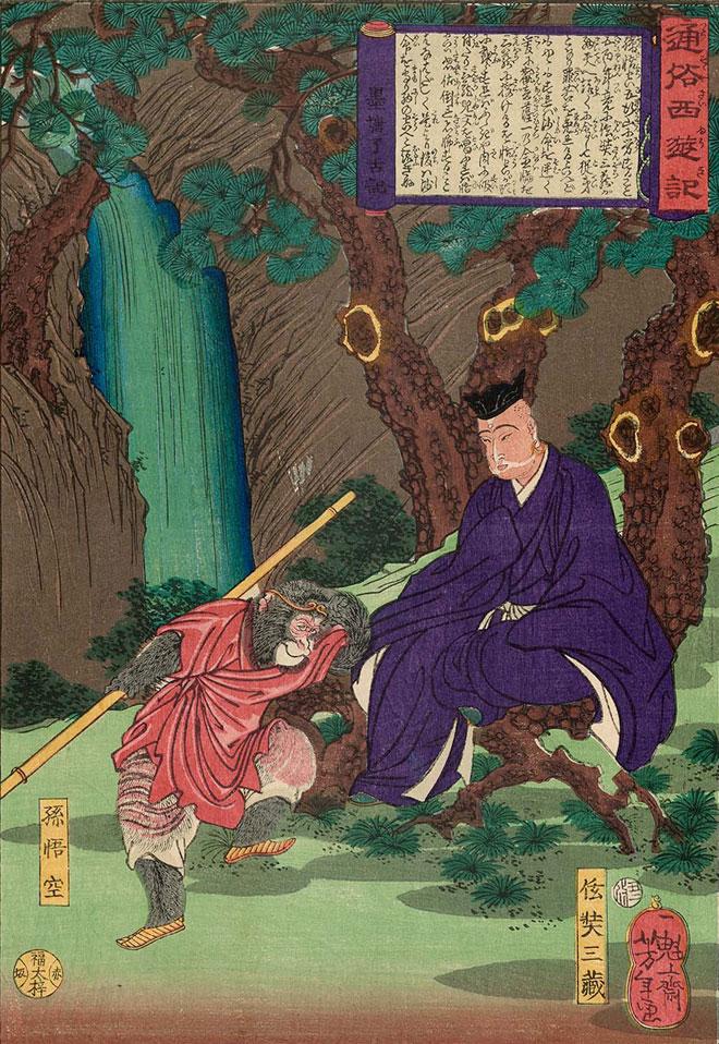 Sun Wukong et Tripitaka, par Tsukioka Yoshitoshi © Museum of Fine Arts, Boston