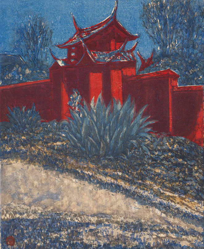 Temple de Confucius à Tainan (Taïwan), par Onchi Kôshirô © Museum of Fine Arts, Boston