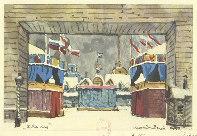 Petrouchka, tableaux I et IV, décor de Alexandre Benois © Gallica-BnF
