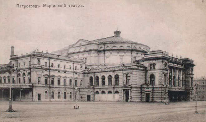 Petrograd, théâtre Mariinskii, photographie de P.S. Radetskii © NY Public Library, digital collections