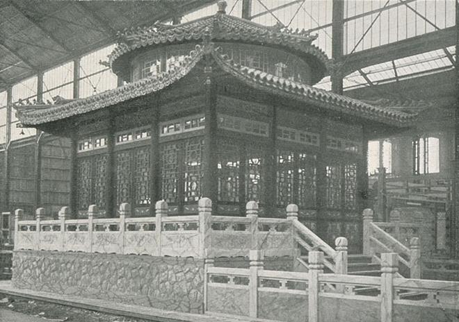 Section chinoise de l'Exposition universelle de Liège de 1905, salon de réception © Staatsbibliothek zu Berlin