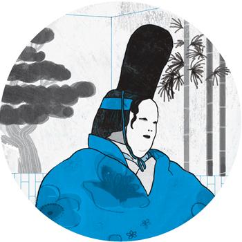 Illustration de Frédérick Mansot