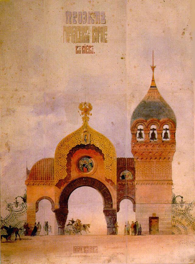8- <cite>Plan pour la grande porte de Kiev</cite>, aquarelle de Viktor Hartmann, 1869<br>Maison Pouchkine, Académie des Sciences, Saint-Pétersbourg