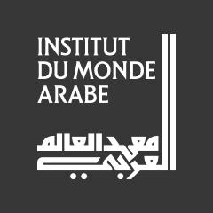 Logo officiel de l'Institut du Monde Arabe
