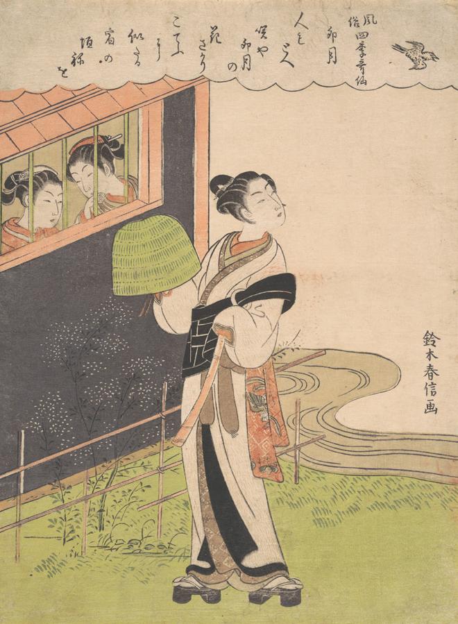 Moine joueur de flûte, par Suzuki Harunobu, période Edo vers 1768. Source: Met/CC0