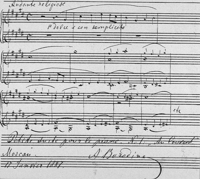 Manuscrit autographe de Borodine, Revue Musica n°56, mai 1907 © INHA