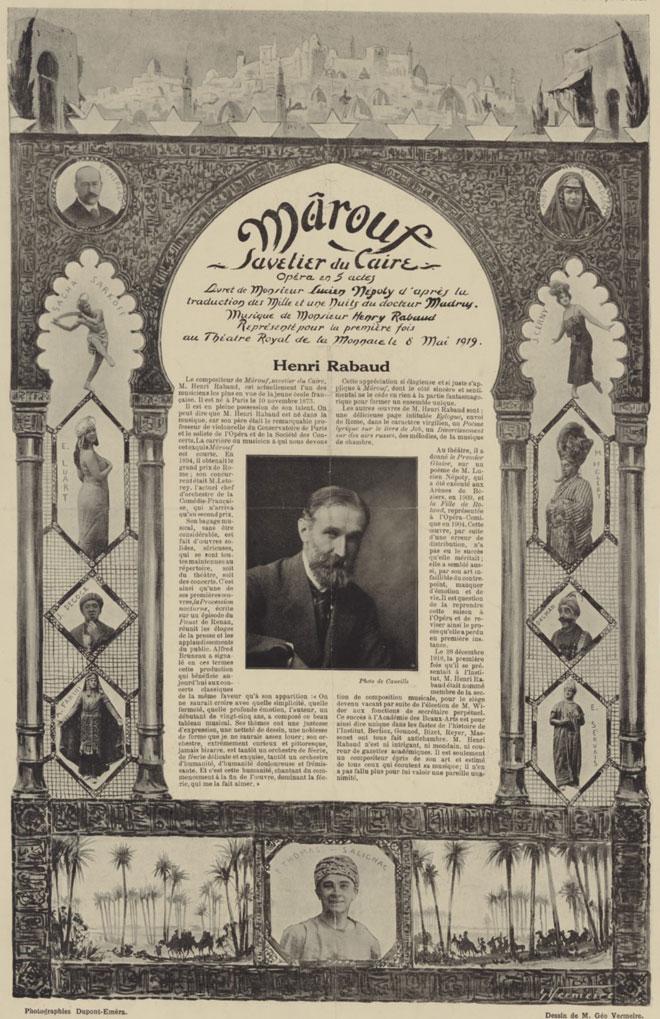 Affiche de Mârouf, savetier du Caire, Musique d'Henri Rabaud © Gallica-BnF