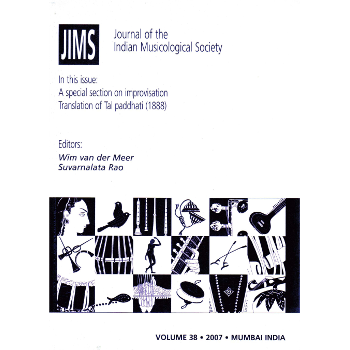 Journal of the Indian musicological Society