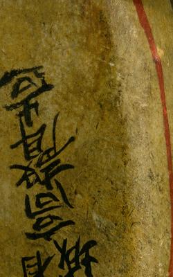 TAMBOUR SUR CADRE CYLINDRIQUE YAOGU - Musée de la musique