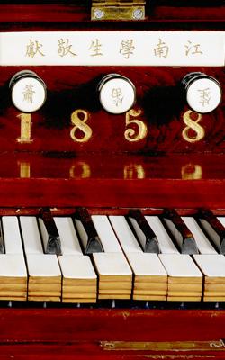 ORGUE DE SALON À TUYAUX DE BAMBOU - Musée de la musique