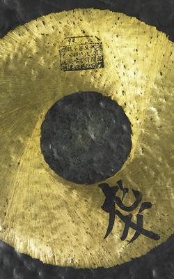 Tam-Tam chinois clair - Musée de la musique